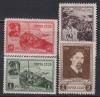 Sowjetunion Mi. Nr. 814 - 818 **  Surikow
