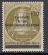 Berlin Mi. Nr. 155 ** linke Marke verkehrtes  e in Berlinhilfe