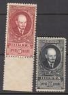 Sowjetunion Mi. Nr. 296 - 297 A **  Lenin