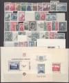 Tschechoslowakei schönes Lot ** Ausgaben 1937 - 1944 **  ( S 2078 )