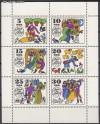 DDR Mi. Nr. 1450 - 1455 Kleinbogen ** M�rchen