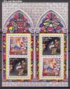 Bund Block 56 ** Weihnachten 2001