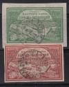 Russland Mi. Nr. 167 y - 168 y o Hungerhilfe d�nnes Papier