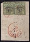 Kanton Genf Mi. Nr. 1 o sogenannte Doppelgenf auf Briefstück