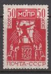 Sowjetunion Mi. Nr. 421 ** Hilfsorganisation